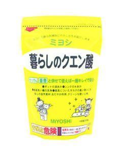 ミヨシ 暮らしのクエン酸 【洗浄剤】 (330g)
