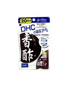 DHCの健康食品 香酢 こうず (20日分) ※軽減税率対象商品