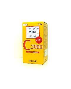 【第3類医薬品】皇漢堂 ビタミンC錠2000 クニキチ (180錠) 【いつでもお買い得】