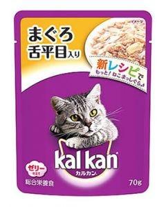 【特売セール】 マースジャパン カルカン パウチ 1歳から まぐろ 舌平目入り ゼリー仕立て (70g) 成猫用 キャットフード