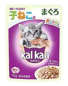 【特売セール】 マースジャパン カルカン パウチ 離乳〜12ヵ月までの子ねこ用 まぐろ ゼリー仕立て (70g) キャットフード