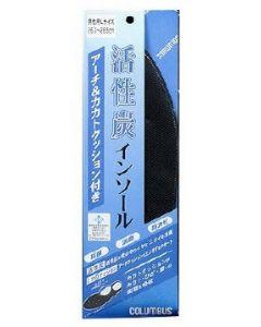 コロンブス 活性炭インソール アーチ&カカトクッション付き 男性用 Lサイズ (1足)