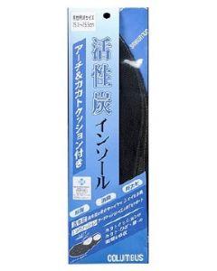 コロンブス 活性炭インソール アーチ&カカトクッション付き 男性用 Mサイズ (1足)