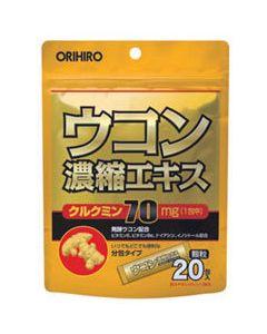 オリヒロ ウコン 濃縮エキス 顆粒 クルクミン70mg配合 (20包入) ※軽減税率対象商品