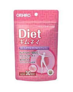オリヒロ ダイエットギムネマ 【30日分】(150粒) 甘いものや炭水化物が好きな方に ※軽減税率対象商品
