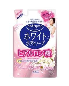 コーセー ソフティモ ホワイト ボディソープ 【ヒアルロン酸】 つめかえ用 (420ml) 詰め替え用