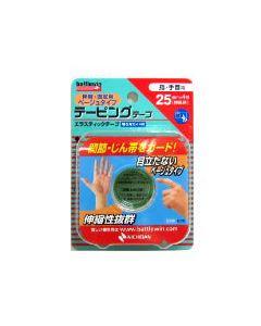 ニチバン バトルウィン テーピングテープ E25FB 【指・手首用 伸縮・固定用】 ベージュタイプ (25mm×4m)
