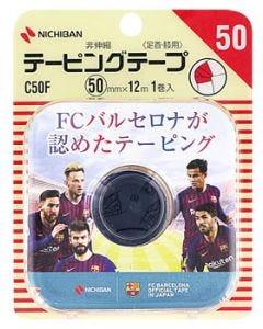 ニチバン バトルウィン テーピングテープ 非伸縮 足首・膝用 C50F 50mm×12m (1巻)