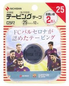 ニチバン バトルウィン テーピングテープ 非伸縮 指・手首用 C25F2 25mm×12m (2巻)