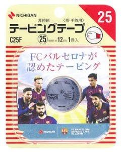 ニチバン バトルウィン テーピングテープ 非伸縮 指・手首用 C25F 25mm×12m (1巻)