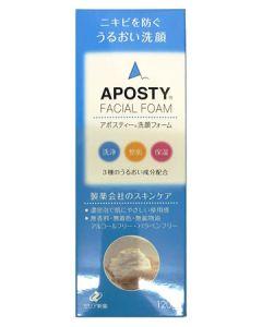 ゼリア新薬 アポスティー 洗顔フォーム (120g) 洗顔料 大人ニキビコスメ