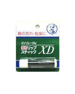 ロート製薬 メンソレータム 薬用リップスティックXD (4.0g)