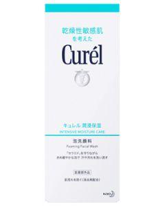 花王 乾燥性敏感肌を考えた キュレル 泡洗顔料 (150ml) curel 【kao1610T】