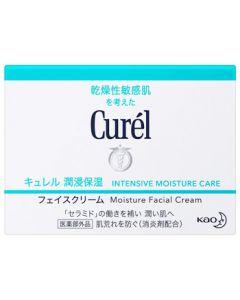 花王 乾燥性敏感肌を考えた キュレル 薬用保湿クリーム (40g) curel