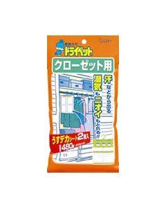 【特売セール】 エステー 湿気とりドライペット 【クローゼット用】 (120g×2シート)