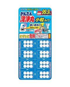 小林製薬 かんたん洗浄丸 小粒タイプ (8回分)