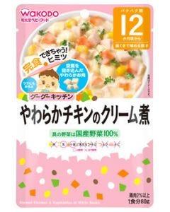 和光堂ベビーフード グーグーキッチン やわらかチキンのクリーム煮 (80g) 12ヶ月頃から 歯ぐきで噛める固さ ※軽減税率対象商品