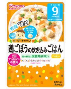 和光堂ベビーフード グーグーキッチン 鶏ごぼうの炊き込みごはん (80g) 9ヶ月頃から 歯ぐきでつぶせる固さ ※軽減税率対象商品