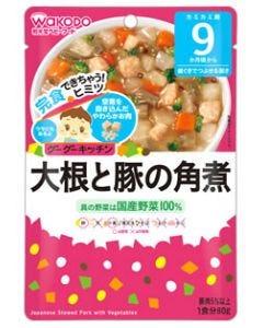 和光堂ベビーフード グーグーキッチン 大根と豚の角煮 (80g) 9ヶ月頃から 歯ぐきでつぶせる固さ ※軽減税率対象商品