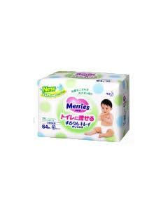 【特売セール】 花王 メリーズ トイレに流せる するりんキレイおしりふき つめかえ用 (64枚×3コパック)