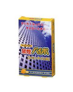 マルマンバイオ 禁煙パイポ 【レモンライム味】 (3本入り)