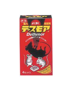 アース製薬 強力デスモア 【殺鼠剤】 (4セット) 【医薬部外品】
