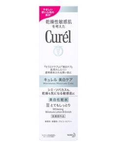 花王 キュレル 美白化粧水 3 III とてもしっとり (140mL) curel 【医薬部外品】