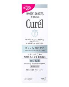 花王 キュレル 美白乳液 (110mL) curel 【医薬部外品】