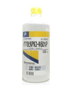 【第3類医薬品】外用殺菌消毒薬 イソプロピルアルコール50%P (500ml)