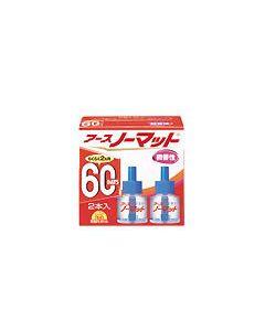 アース製薬 アースノーマット 取替えボトル 【60日用・微香性】 (2本入)