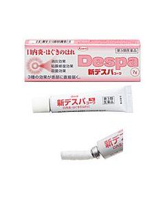 【第3類医薬品】口内炎・はぐきのはれ 興和 新デスパコーワ (7g)