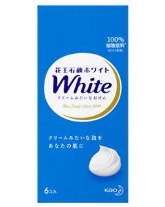 花王 石鹸ホワイト 普通サイズ (85g×6個) 石けん