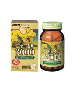 オリヒロ ローヤルゼリー3000 (90粒入) ※軽減税率対象商品