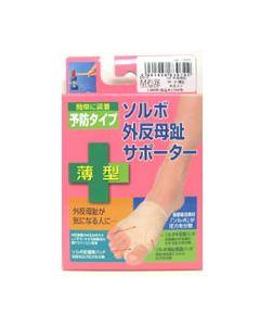 ソルボ 外反母趾サポーター 薄型 【Mサイズ 右足】