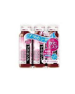 井藤漢方 飲むエステ エクスプラセンタ (50ml×3本入)  ※軽減税率対象商品