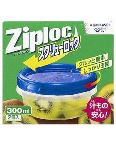 旭化成 ジップロック スクリューロック 【300ml】 (2個入)