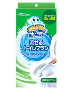 【特売セール】 【☆】 ジョンソン スクラビングバブル 流せるトイレブラシ 本体 フローラルソープ (1セット) トイレ用洗浄ブラシ