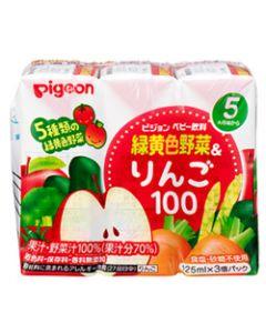 【特売セール】 ピジョン ベビー飲料 緑黄色野菜&りんご100 【5・6ヵ月頃から】 (125ml×3パック)  ※軽減税率対象商品