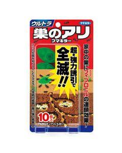 フマキラー ウルトラ 巣のアリ (10個入り)