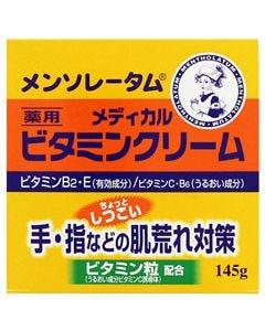 ロート製薬 メンソレータム 薬用 メディカルビタミンクリーム (145g) 【医薬部外品】