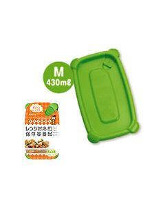 クレハ キチントさん レンジ対応保存容器 【Mサイズ 430ml】 (2個)