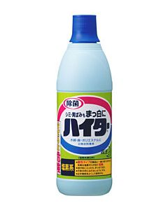 花王 ハイター 白物衣料専用 【衣料用漂白剤】 本体 (600ml) 【kao1610T】