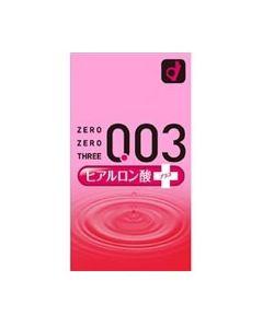 オカモト ゼロゼロスリー ヒアルロン酸プラス コンドーム (10コ入)