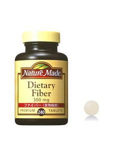 ネイチャーメイド ファイバー 食物繊維 (240粒) ※軽減税率対象商品