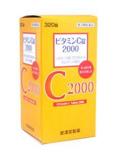 【第3類医薬品】皇漢堂 ビタミンC錠2000 クニキチ (320錠)