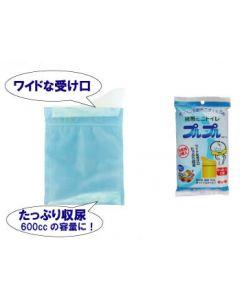 ケンユー オシッコを固めニオイも包む 携帯ミニトイレ プルプル (3個入)