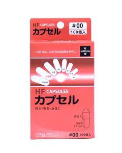 松屋 HFカプセル 粉末・顆粒・液体に 【#00】 (100個入) ※軽減税率対象商品