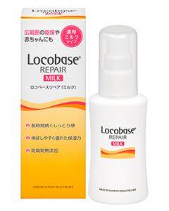 第一三共ヘルスケア ロコベースリペア ミルク (48g) 皮膚保護乳液 ボディミルク