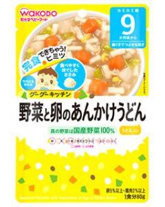 和光堂ベビーフード グーグーキッチン 野菜と卵のあんかけうどん (80g) 9ヶ月頃から 歯ぐきでつぶせる固さ ※軽減税率対象商品