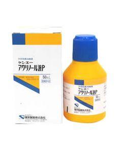 健栄製薬 外傷殺菌消毒薬 ケンエー アクリノール液P (50ml) 【指定医薬部外品】
